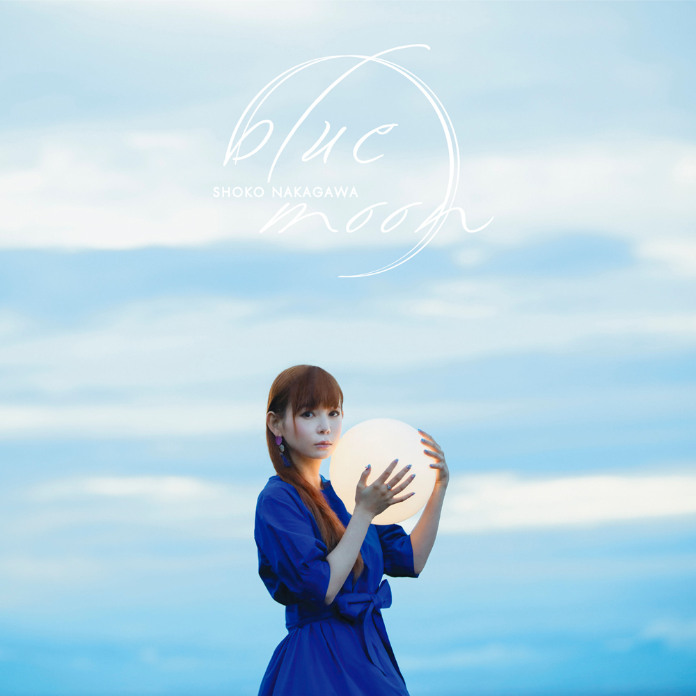 20181213.2332.6 Shoko Nakagawa - blue moon (web edition) (M4A) cover 1.jpg