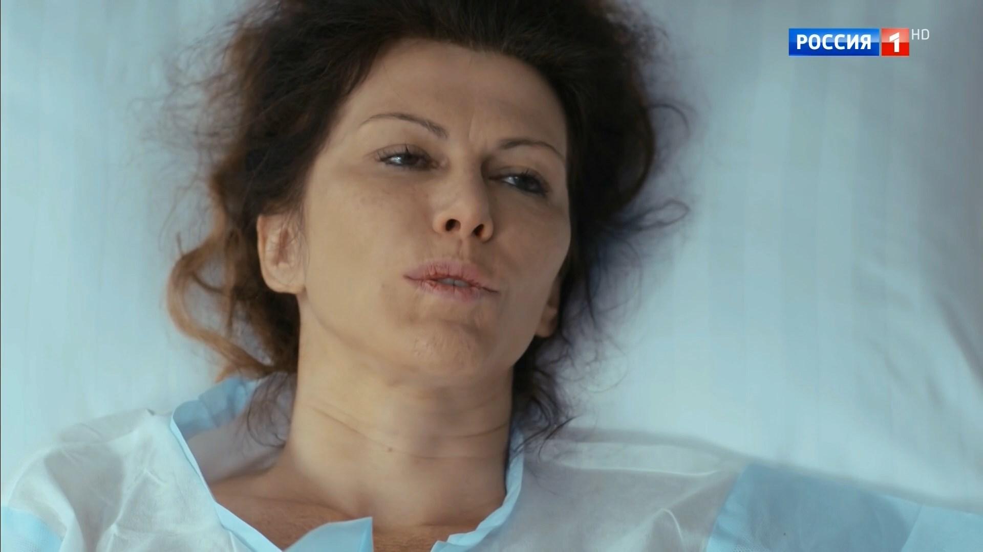 Изображение для Плата за спасение (Боль чужой потери) / Серии 1-4 из 4 (2018) HDTV 1080p (кликните для просмотра полного изображения)