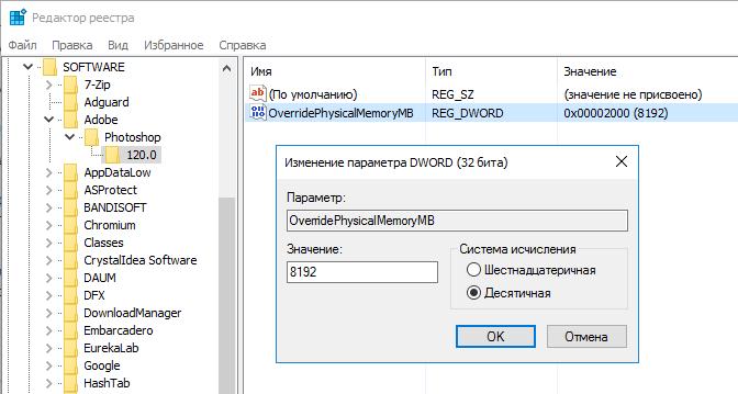 Adobe Premiere Pro 2020 14.0.4.18 [x64] (2019) PC
