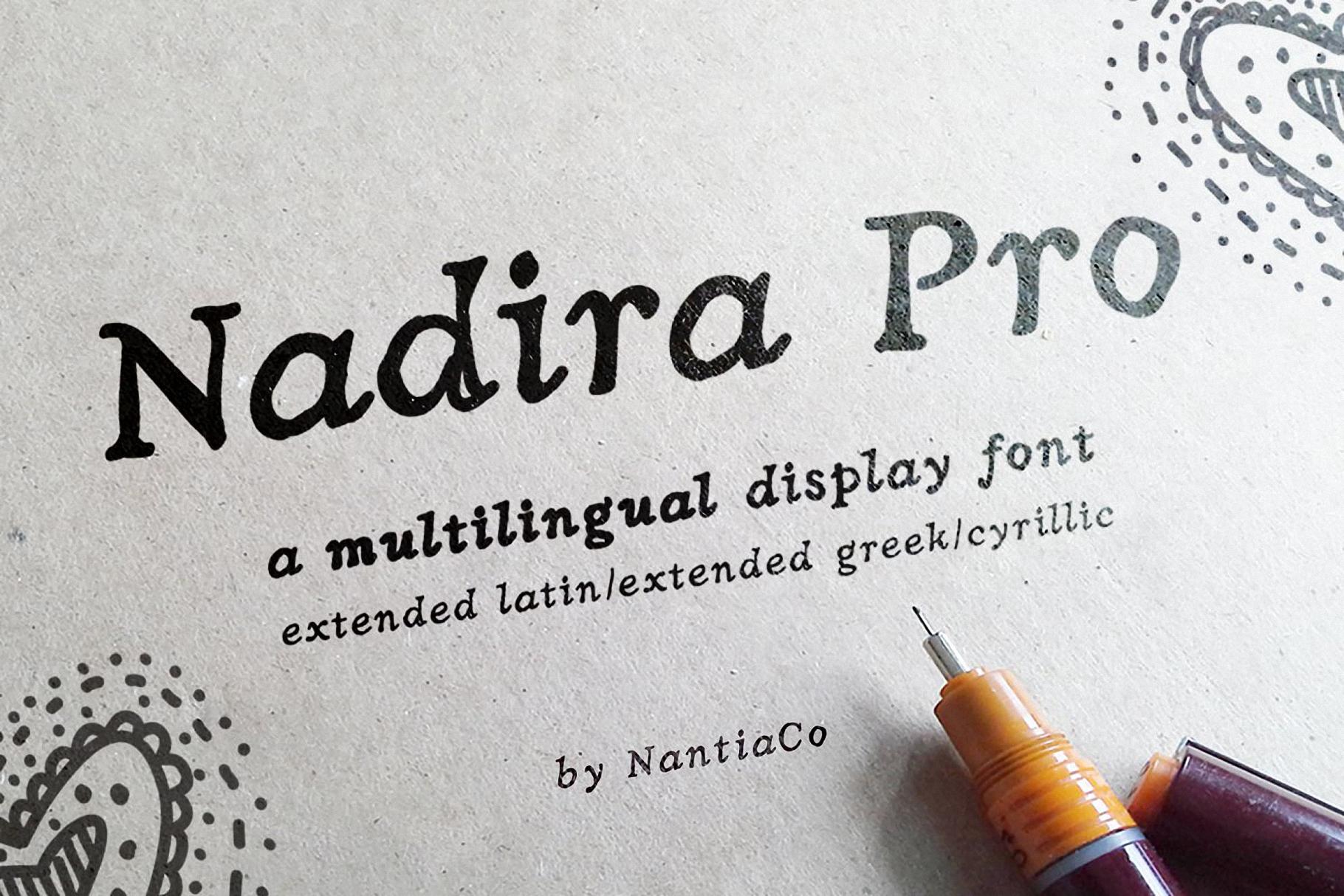 Шрифт NF Nadira Pro