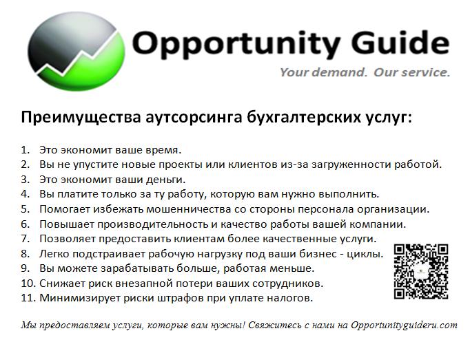 https://i3.imageban.ru/out/2019/04/11/0a8bd6dd7b876e8b67828d61998603a0.png