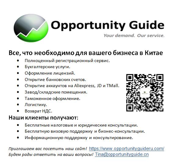 https://i3.imageban.ru/out/2019/04/11/e00e8345a2baaac75140b11efd632ebf.png