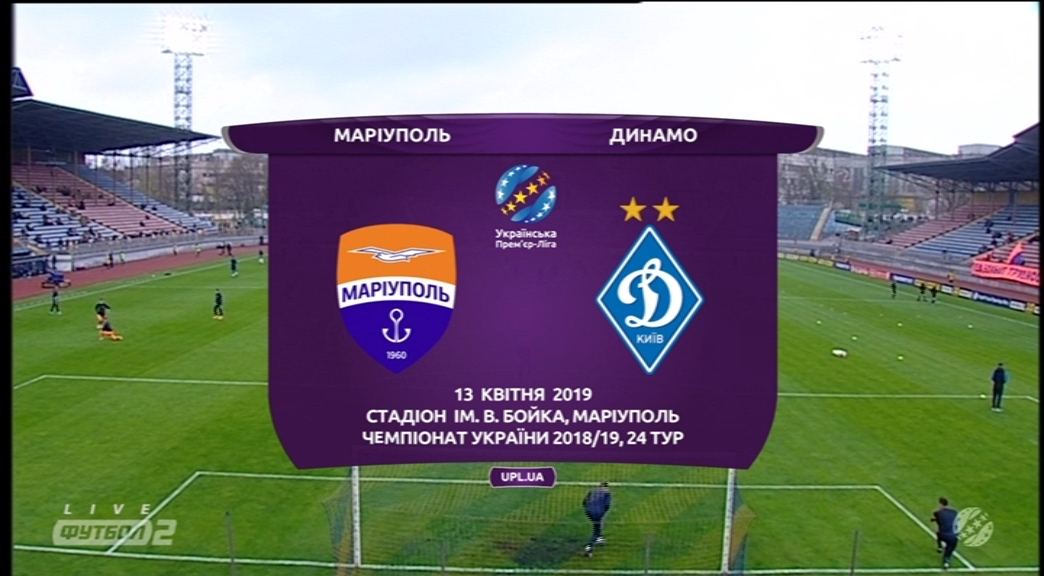 Мариуполь - Динамо Киев 13_04_2019-0-00-17-800.jpg
