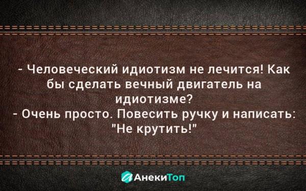 https://i3.imageban.ru/out/2019/04/13/8067dd522449305998621ece9b33b199.jpg