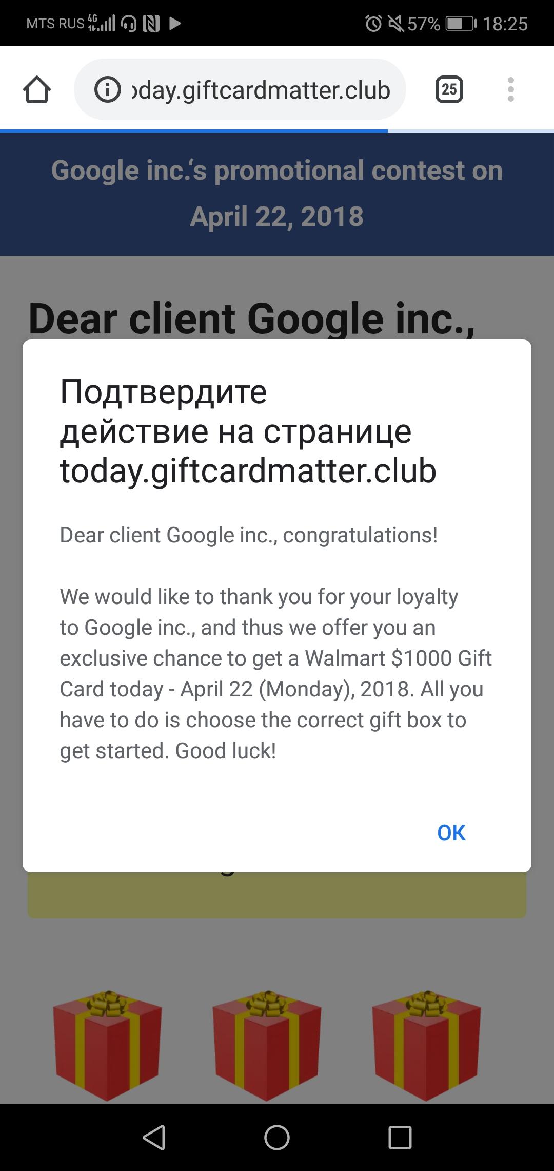 https://i3.imageban.ru/out/2019/04/22/234654bd67c2720487652af07699cc14.jpg