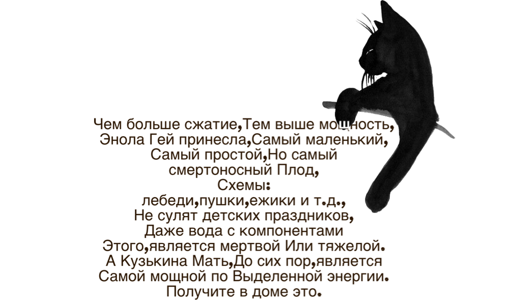 https://i3.imageban.ru/out/2019/04/25/47800c06cda3748e039d9b0a84580895.png