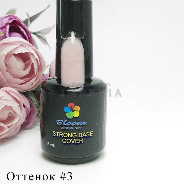 Bloom Камуфлирующая база жесткая СТРОНГ 8 мл №3 (светлый розовый)
