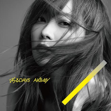 20190504.2215.3 AKB48 - Jiwaru Days (Type B) (DVD.iso) (JPOP.ru) cover.jpg