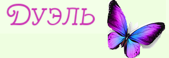 https://i3.imageban.ru/out/2019/05/13/bc0dd9dc91f32bc5c1ce55a011d6480c.png