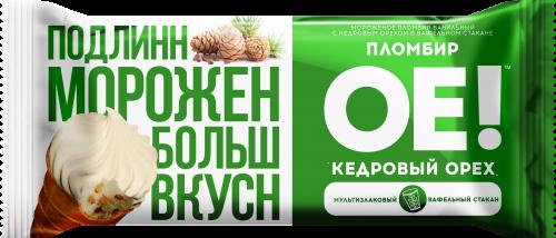 СТАКАН ВАФЕЛЬНЫЙ 'ОЕ!' КЕДРОВЫЙ ОРЕХ