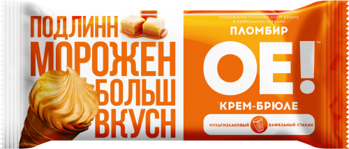 СТАКАН ВАФЕЛЬНЫЙ 'ОЕ!' КРЕМ-БРЮЛЕ