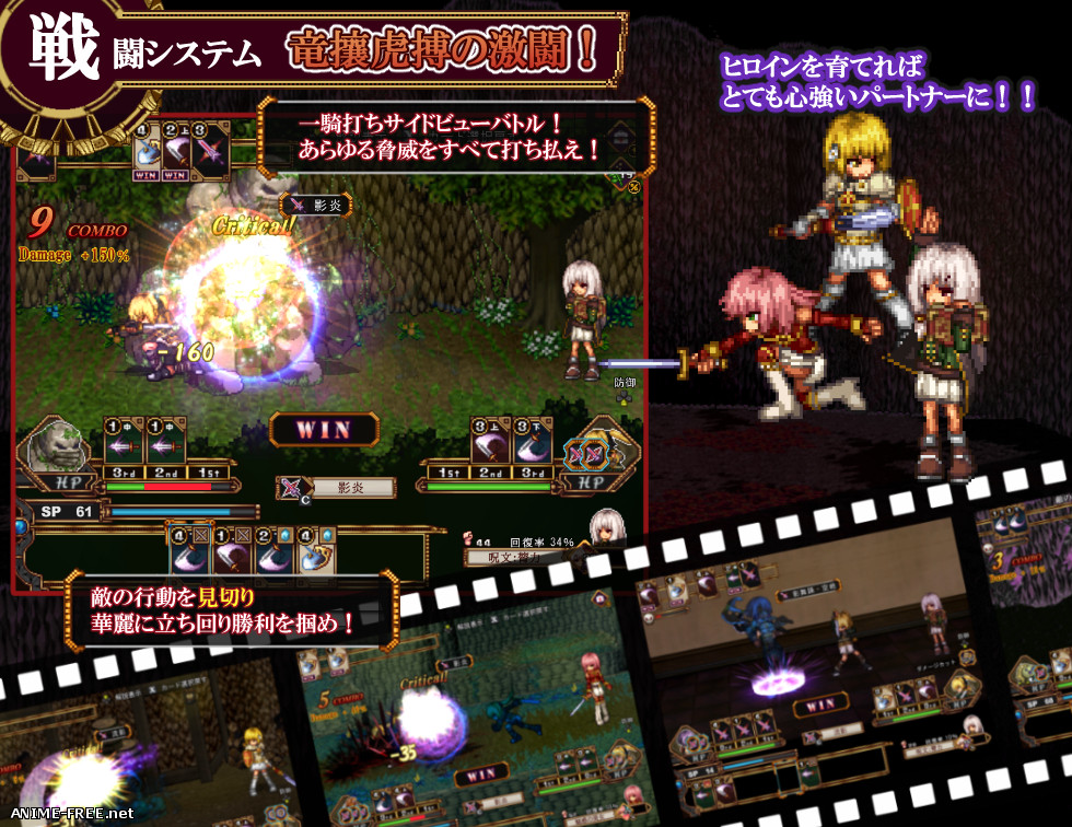 False Myth ~Sacrifice of Greed~ [2019] [Cen] [jRPG, Animation, Dot/Pixel] [JAP] H-Game