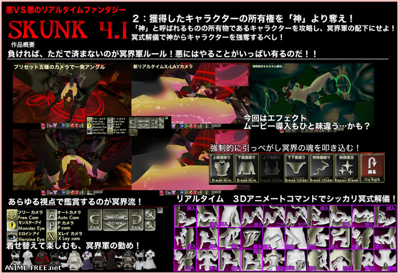 """Real-time 3D total violation fantasy """"SKUNK4.1"""" Lighthouse of Sylos [2015] [Uncen] [Fighting, 3DCG] [ENG] H-Game"""