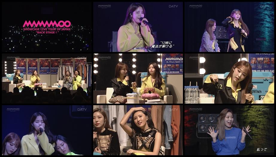 20190602.2038.3 Mamamoo Showcase Live Tour in Japan ''Back Stage!'' (DATV 2019.05.30) (JPOP.ru).ts.jpg