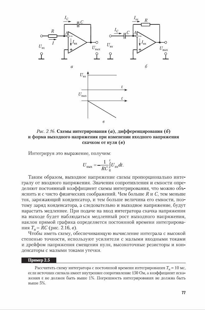 https://i3.imageban.ru/out/2019/06/05/0aa49d501d9632dc9fc678e8cf9f0d92.jpg
