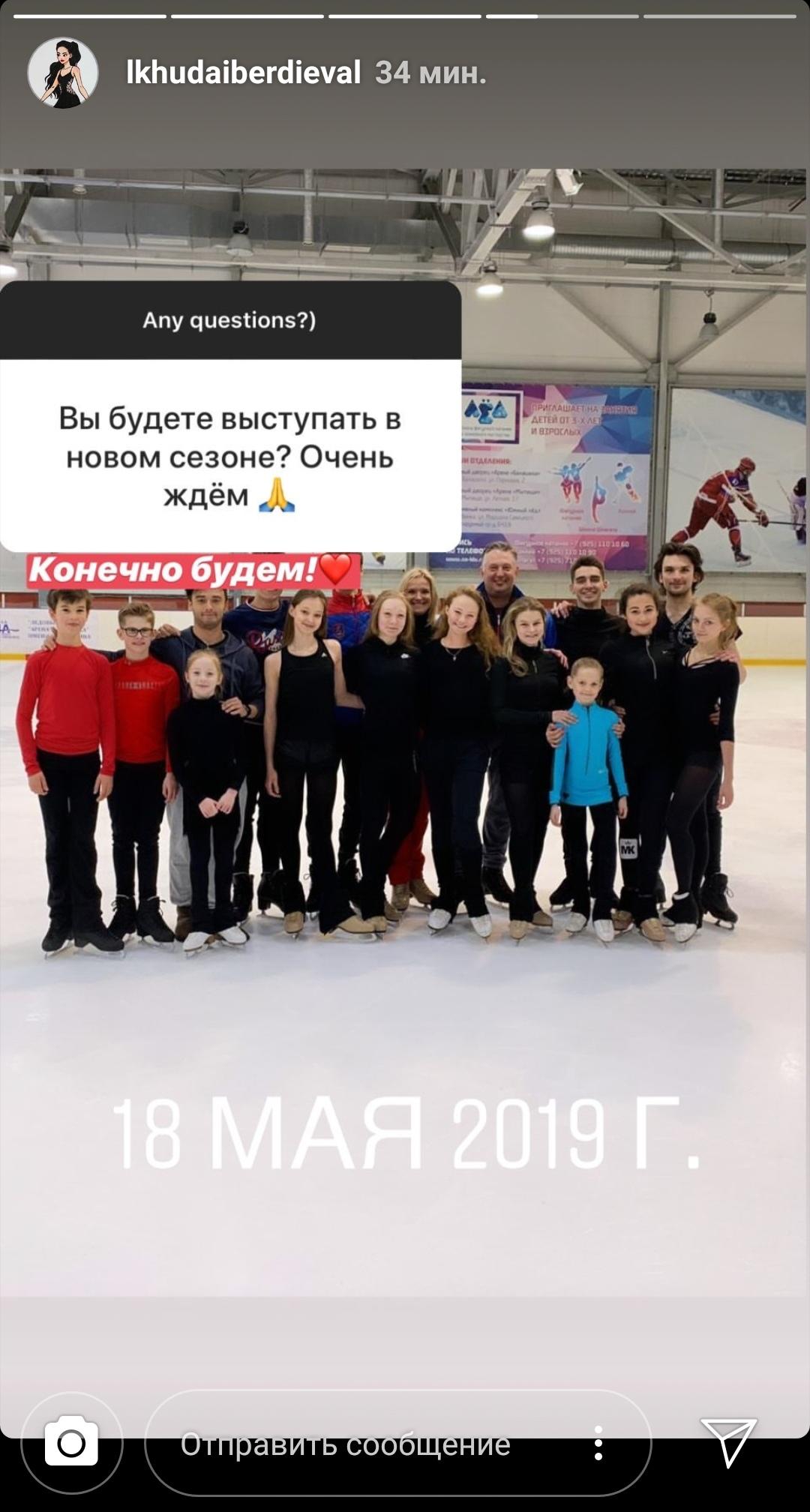 https://i3.imageban.ru/out/2019/06/06/112fee97118a22512aae751145796da9.jpg