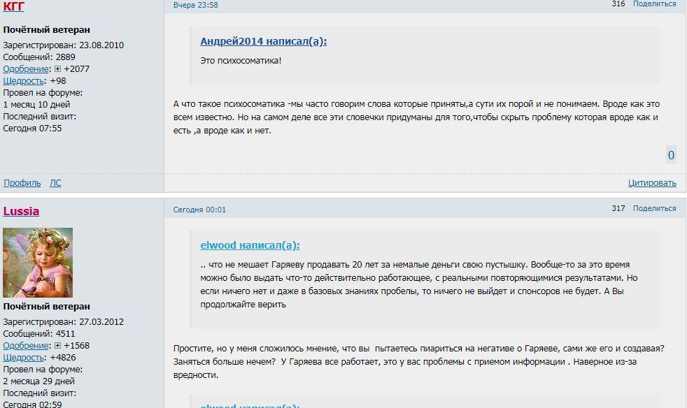 https://i3.imageban.ru/out/2019/06/07/78ebe56dad1e6ffaa128161d3e81621e.jpg