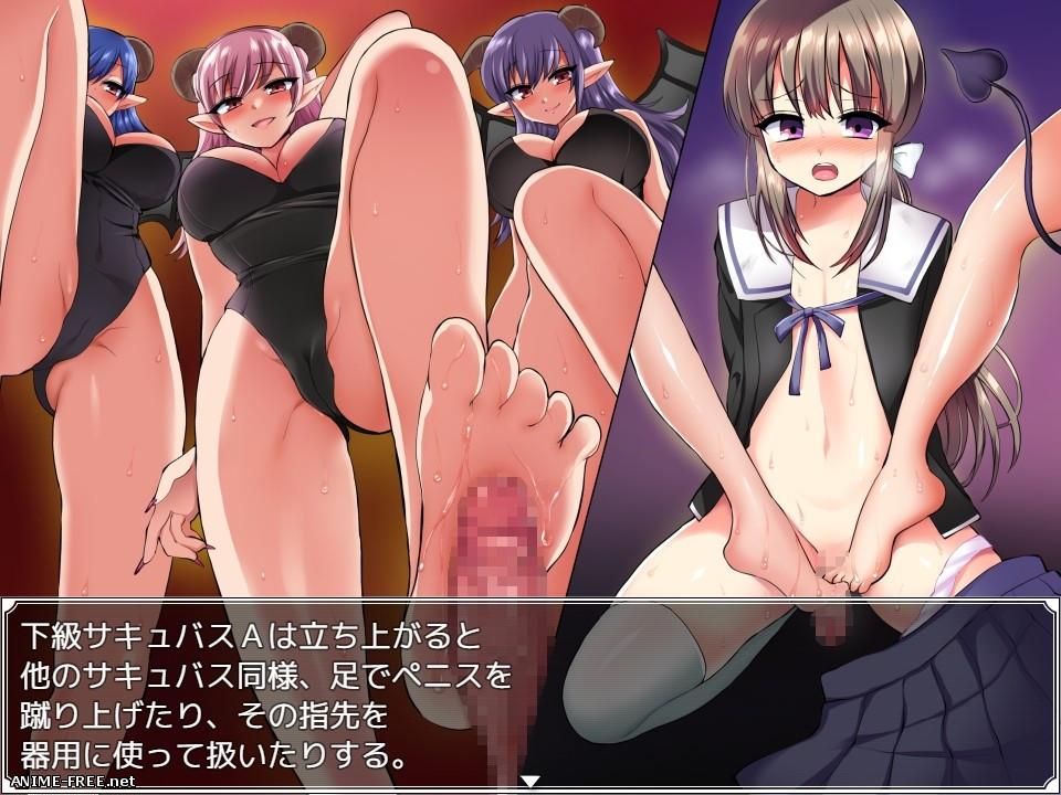 Energy Drain ~ Otoko no Ko Targeted By Futanari Girls and Succubus ~ [2019] [Cen] [jRPG] [JAP] H-Game