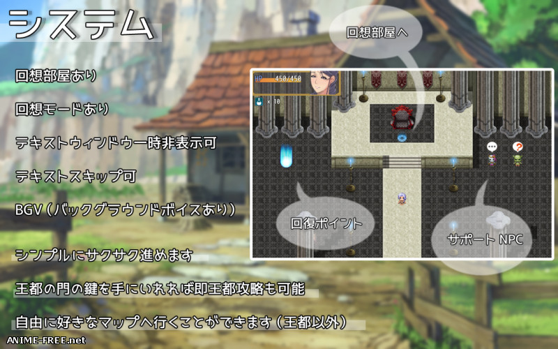 Here comes H-hero! [2019] [Cen] [jRPG] [JAP] H-Game