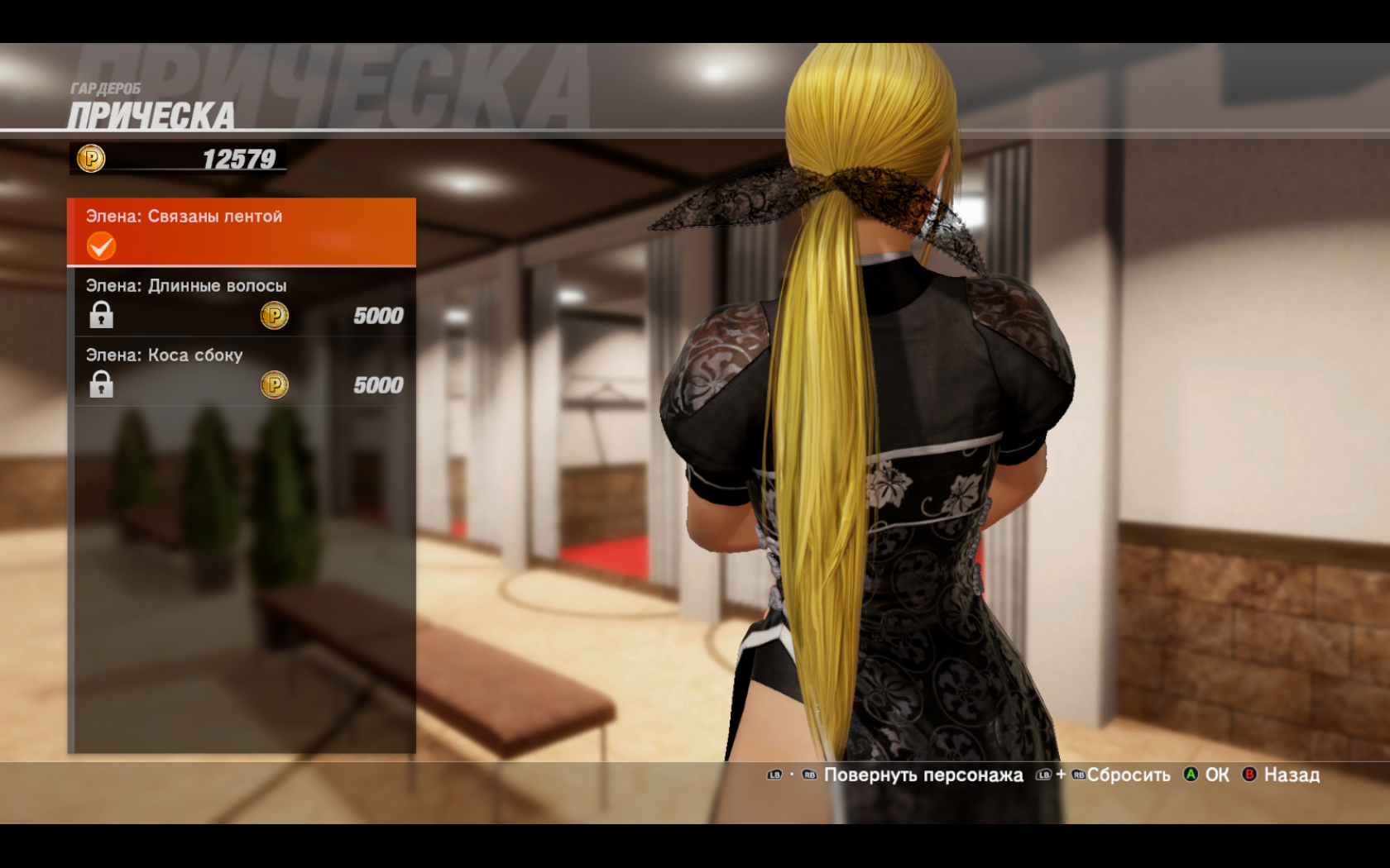 DEAD OR ALIVE 6 23.06.2019 15_10_11.png