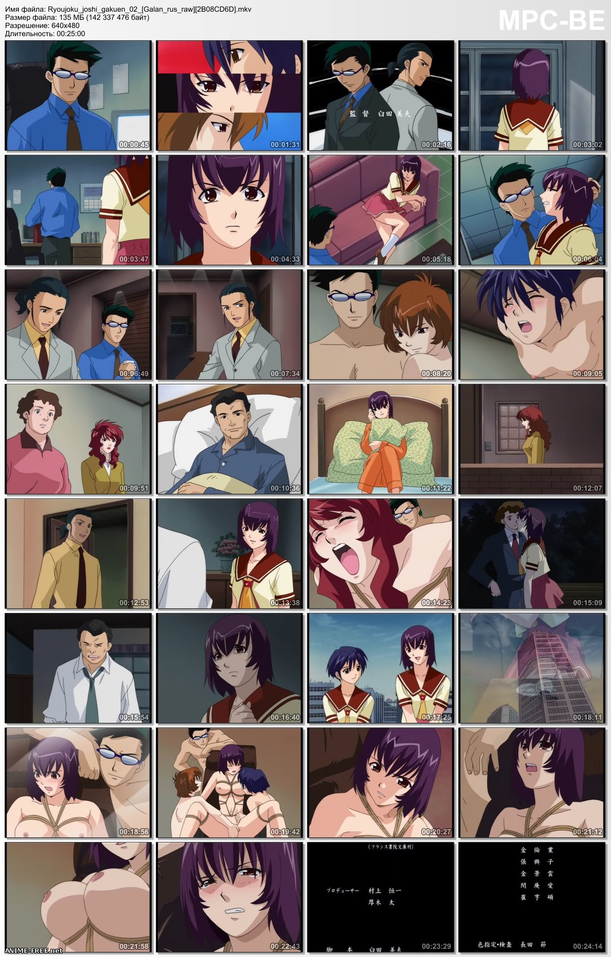 Ryoujoku Joshi Gakuen / Школа унижения девушки [Ep.1-2] [JAP,CHI,ENG,KOR] Anime Hentai