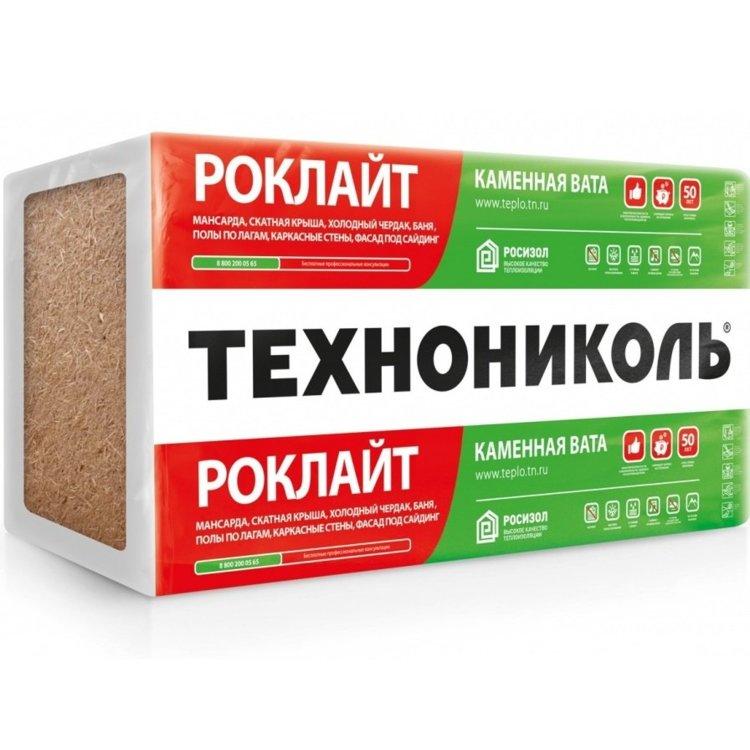 Базальтовая вата «ТехноНИКОЛЬ»