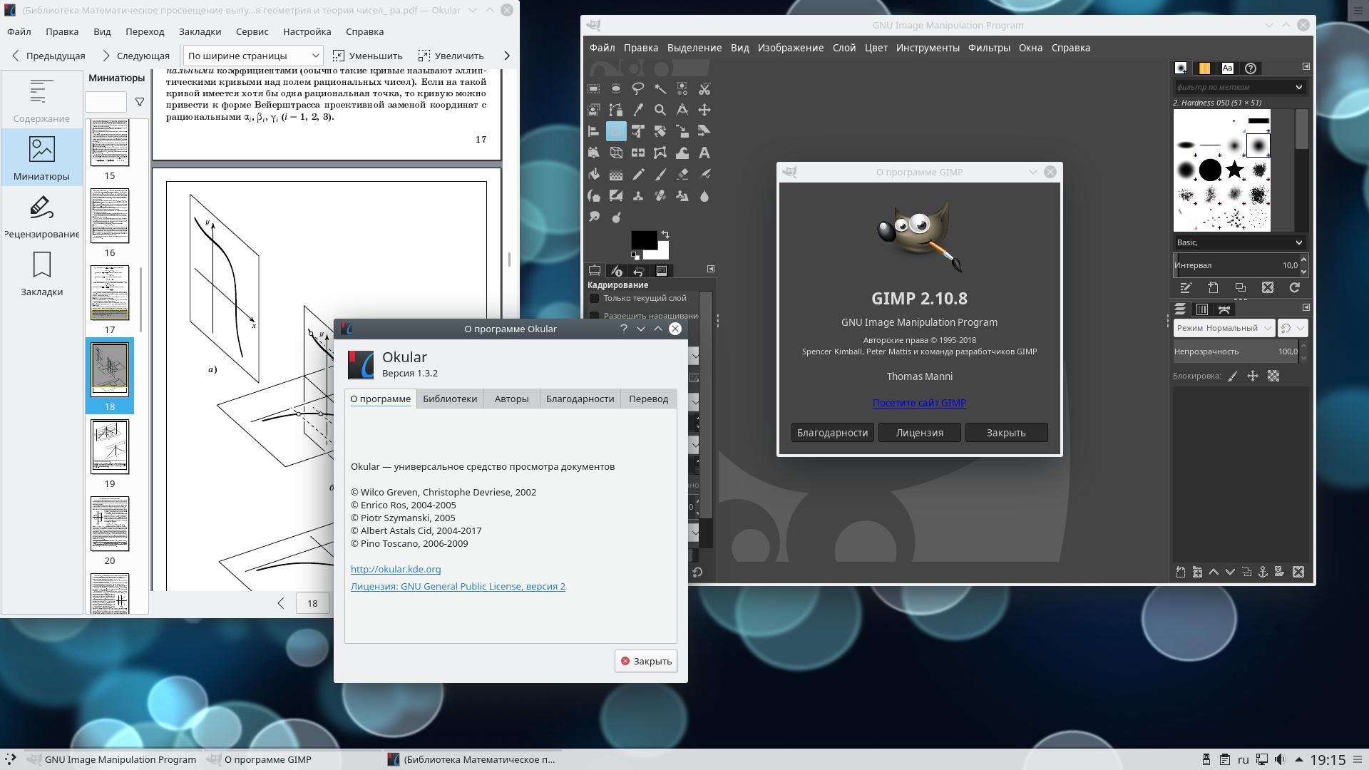 Debian-10-i386-03.png