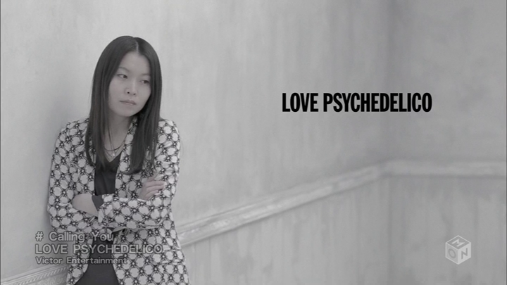 20190711.1147.01 Love Psychedelico - Calling You (PV) (JPOP.ru).png