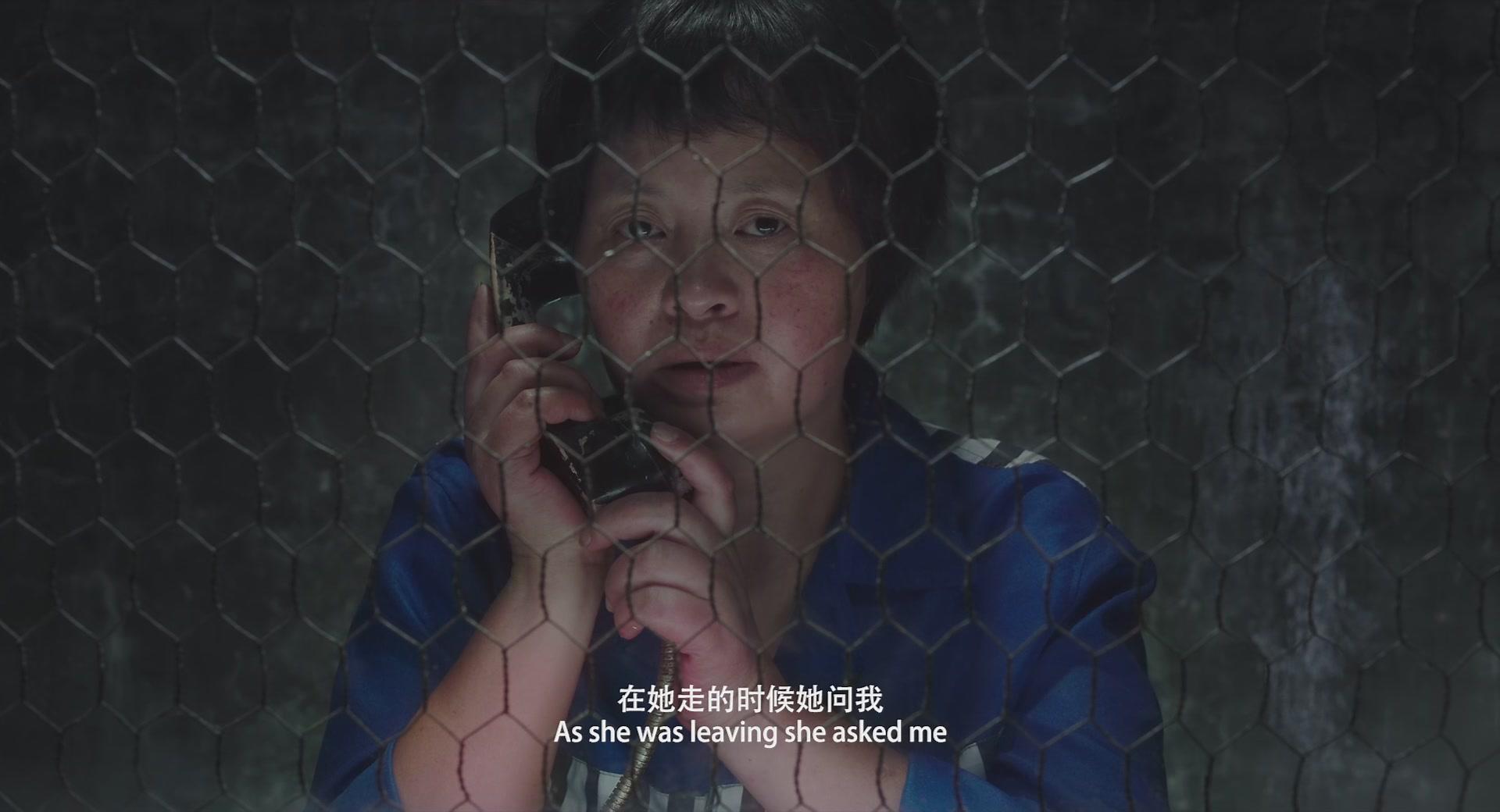 Долгий день уходит в ночь / Di qiu zui hou de ye wan (2018/WEBRip) 1080p, HDRezka Studio