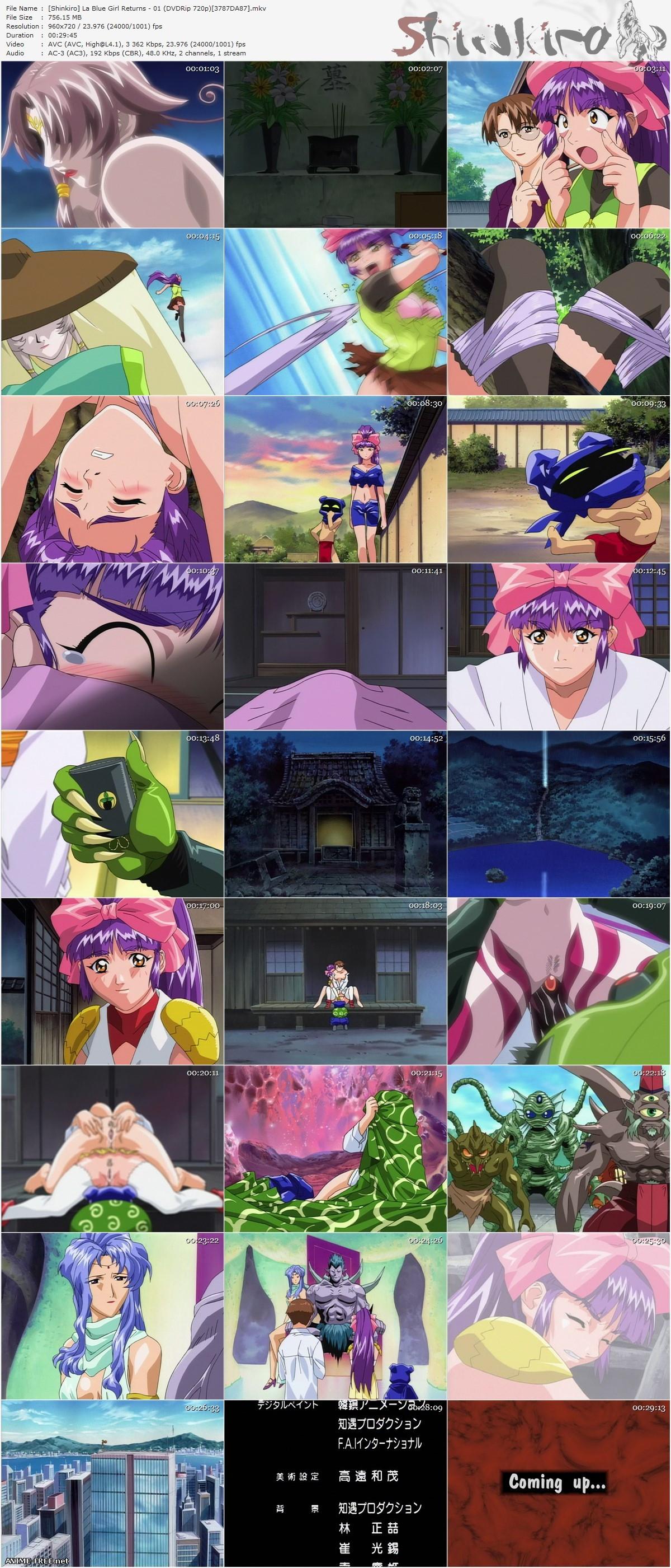La Blue Girl Returns / Inju Gakuen Fukkatsu / La Blue Girl Returns: Demon Seed / Синяя девочка возвращается [Ep.1-4] [RUS,ENG,JAP] [720p] Anime Hentai