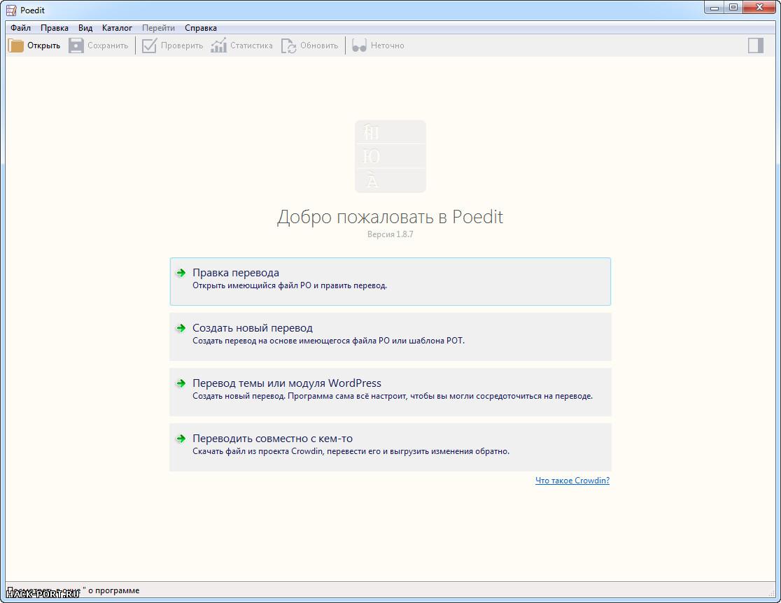 программа для работы с базой клиентов avtozenno