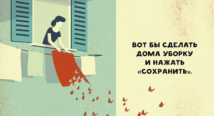 https://i3.imageban.ru/out/2019/09/09/aeb93216efc04ff28e349301f9532ca6.jpg