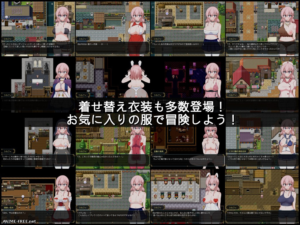 That's why thief Sylphy became a slave [2019] [Cen] [jRPG] [JAP] H-Game