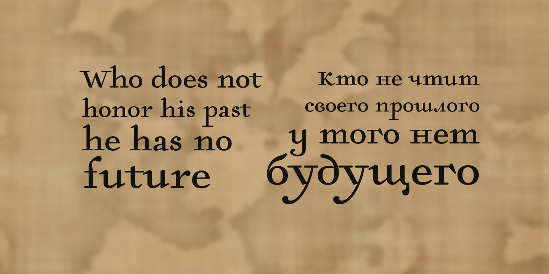 Шрифт Tartaria