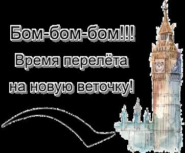 https://i3.imageban.ru/out/2019/09/20/71fcabfac11901f399ff8d1c31ed862a.png