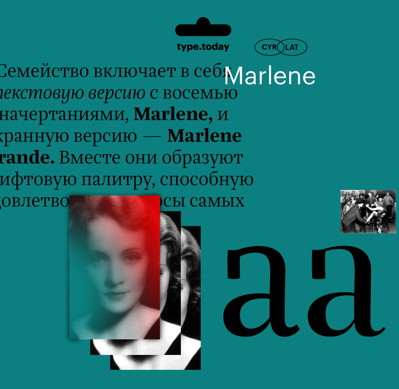Шрифт Marlene