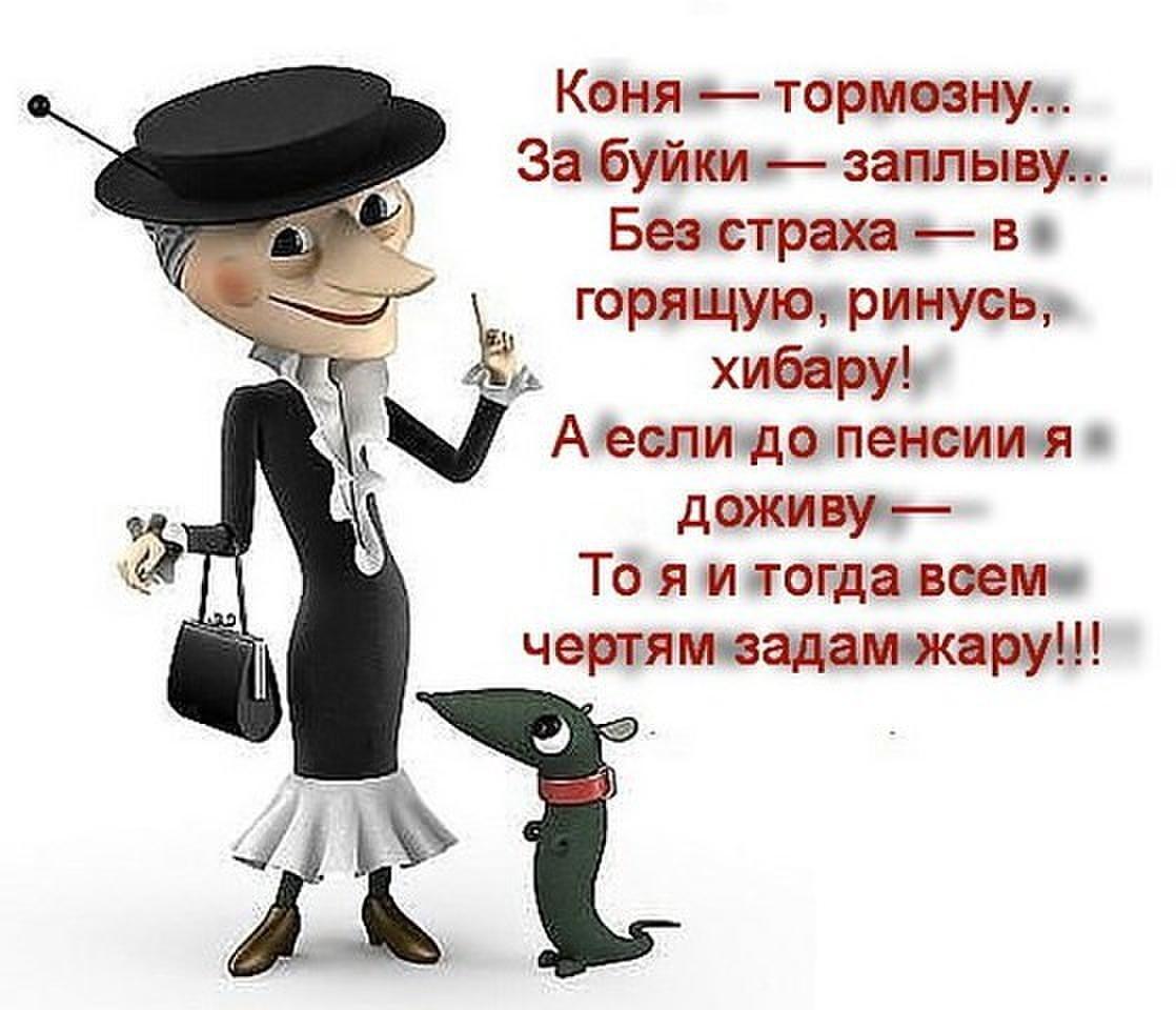 shapoklyak_kartinki_21_29203356.jpg