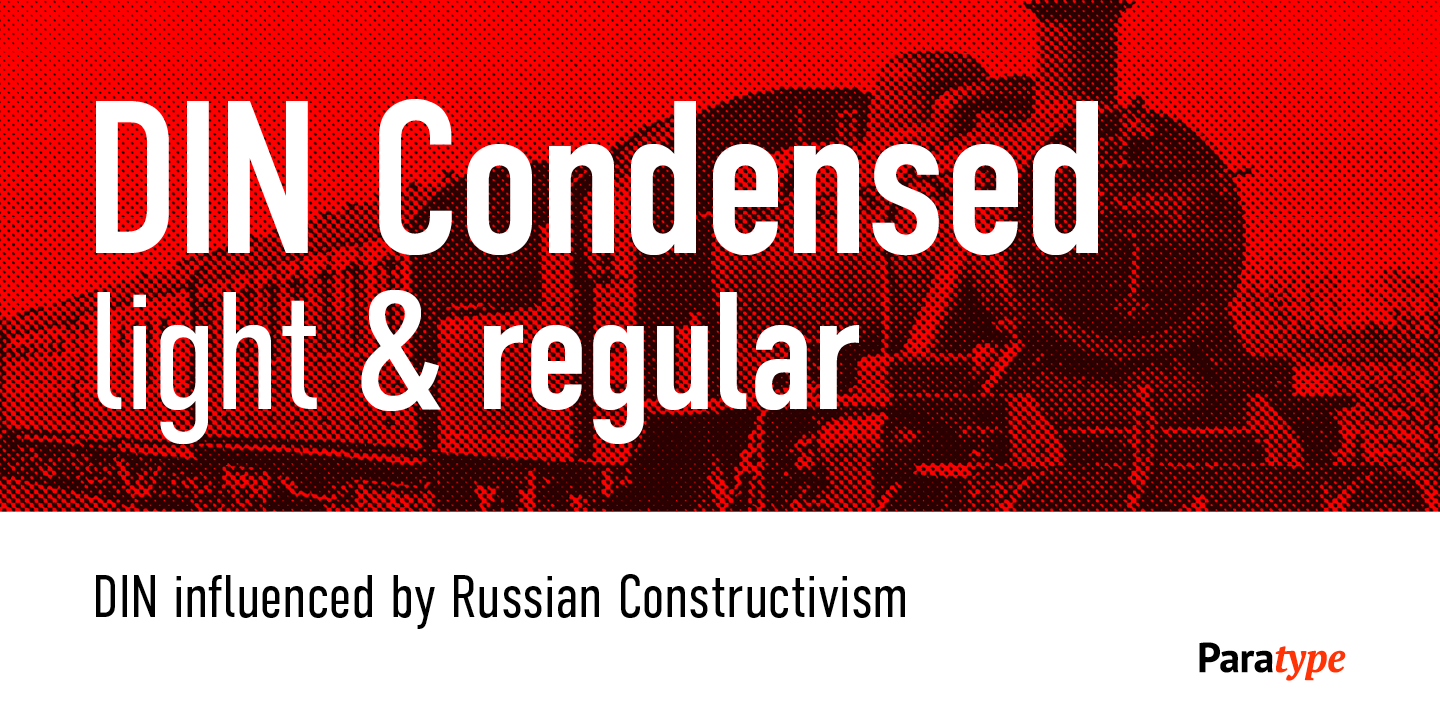 Шрифт DIN Condensed