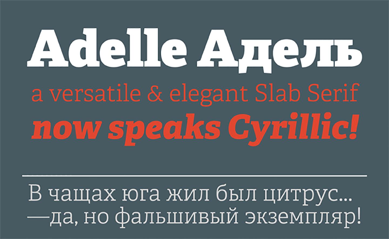Семейство шрифтов Adelle