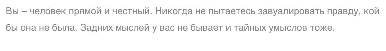 https://i3.imageban.ru/out/2019/10/10/876a730aa13ec0e32da56620cea77436.jpg