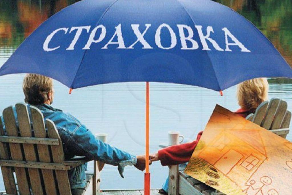 Страховка туристична