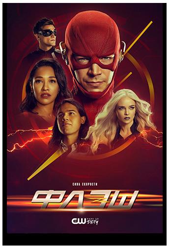 Флэш / The Flash / Сезон: 6 / Серии: 1-11 из 22 (Дермотт Даунс) [2019, США, фантастика, боевик, драма, приключения, WEB-DL 720p] MVO (LostFilm) + Original + Sub (Rus, Eng)