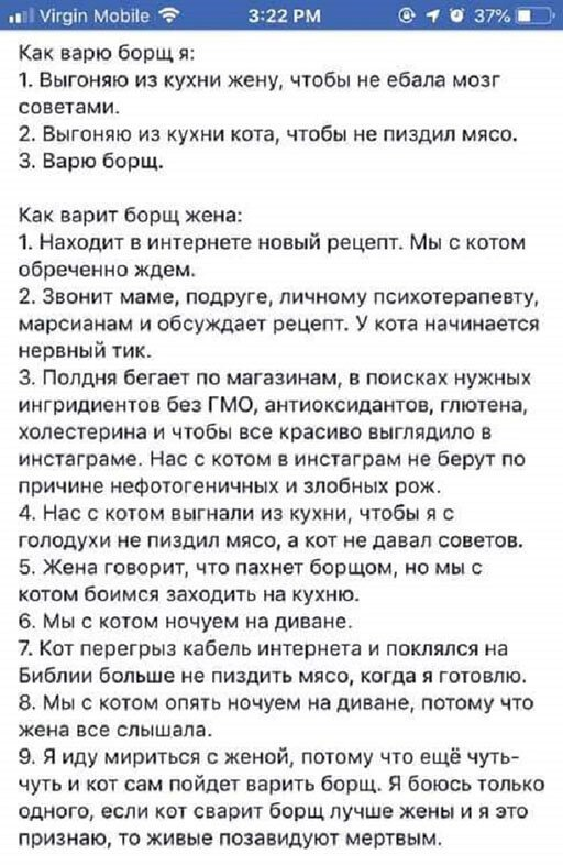 https://i3.imageban.ru/out/2019/10/15/39c9313d032eb10482bfee7e20879ede.jpg