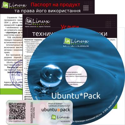 Ubuntu BusinessPack 18.04 [amd64] [август] (2019) PC