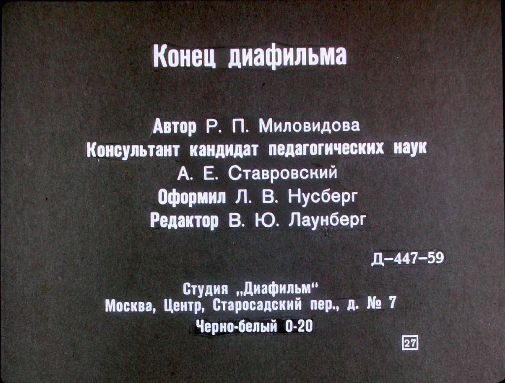 1564739053_pict-h-29.jpg