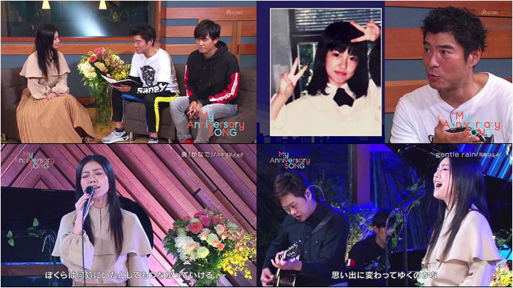 20191110.0841.2 Hitomi Shimatani - My Anniversary Song (2019.11.08) (JPOP.ru).ts.png