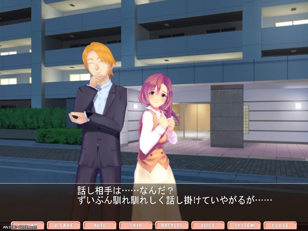 Itazurakko ~Uchi no Musume ni Kagitte~ [2012] [Uncen] [VN, 3D, SLG] [JAP] H-Game
