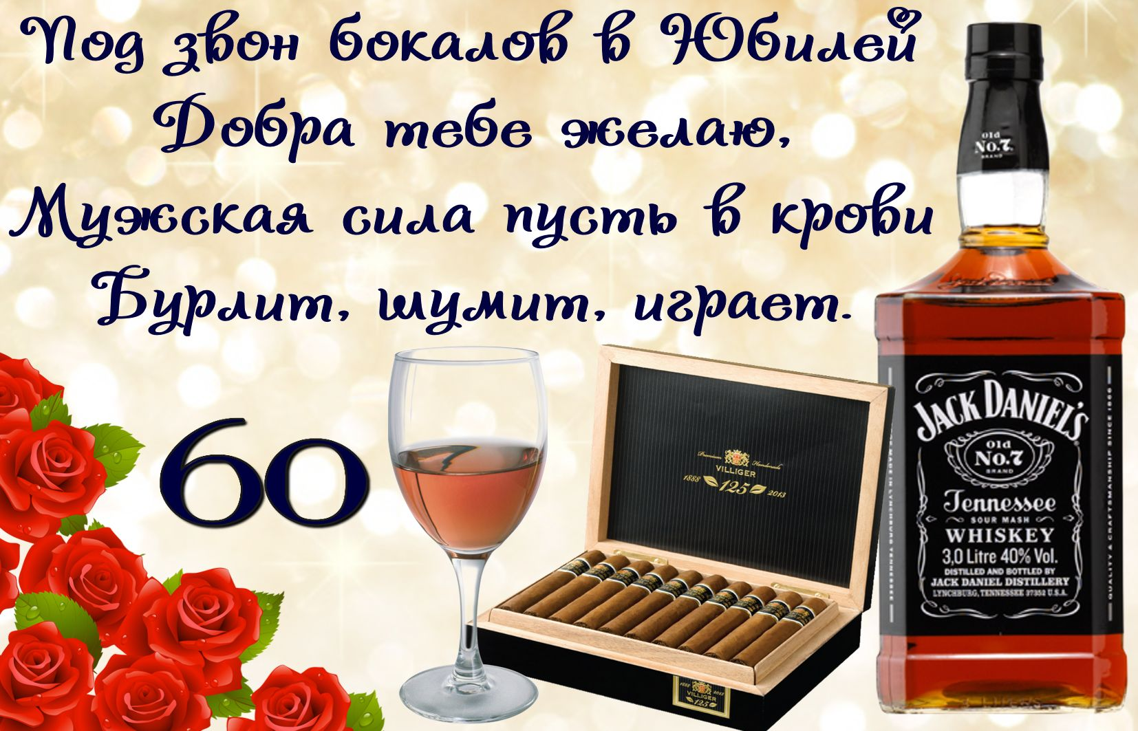 https://i3.imageban.ru/out/2020/01/05/7537c53d088ef7b4cc8b27bf9650c759.jpg
