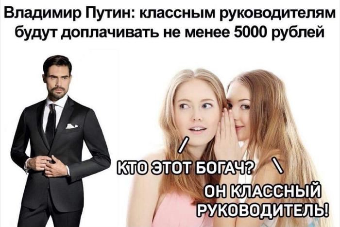 b457e0b2e1cd3632e5794d09a79cf1f7.jpg
