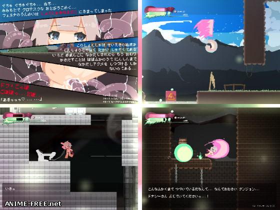 BYURURU DIVING [2020] [Cen] [Action, Dot/Pixel] [JAP] H-Game